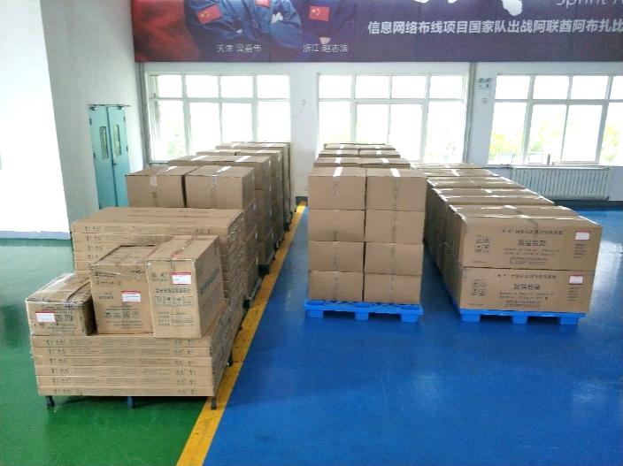 产品包装备货